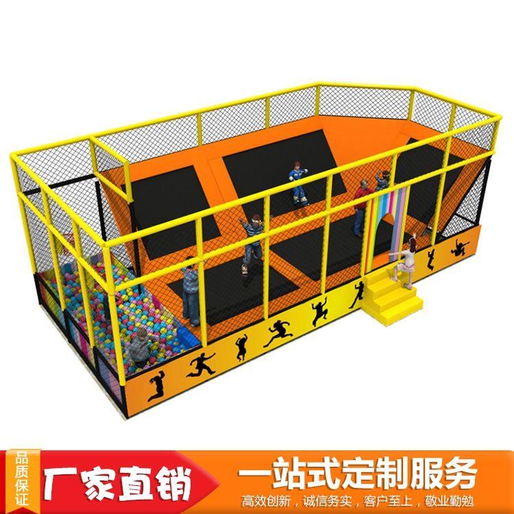 淘气堡设备蹦蹦床室内大型组合蹦床儿童乐园弹跳床超级大蹦床配件
