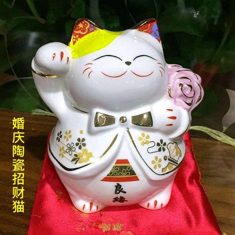 厂家直供创意陶瓷招财猫小号存钱罐摆件婚庆礼品新婚礼物日式杂货