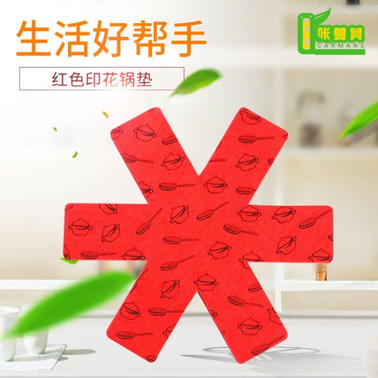 厂家直销 大红色印花无纺布锅垫 不粘锅保护垫 隔热垫 平底锅专用