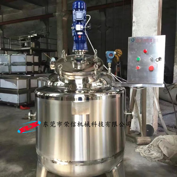 50升硅pu加热反应釜   小型实验聚氨酯真空反应釜