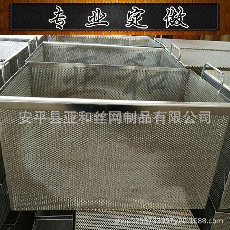 冲孔板焊接网篮不锈钢孔板网筐钢板篮筐置物篮收纳筐