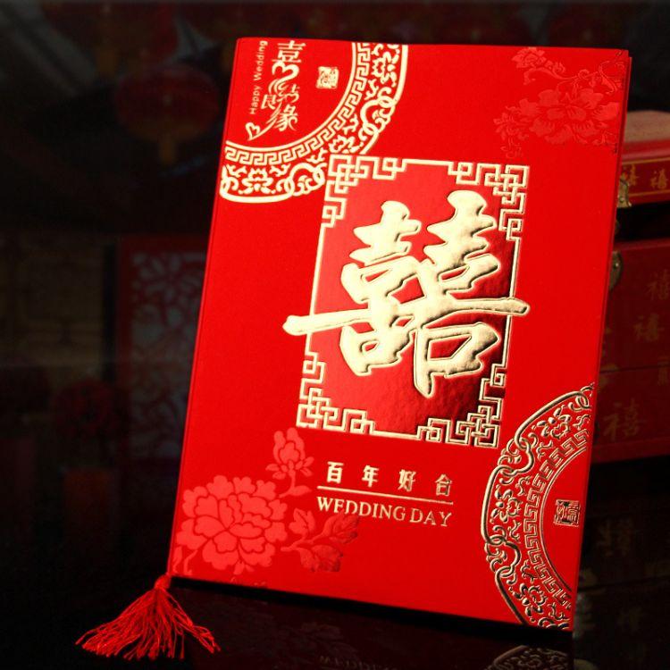 喜结良缘8K 结婚请帖中国风喜帖请柬中式传统红色大请帖新合-624