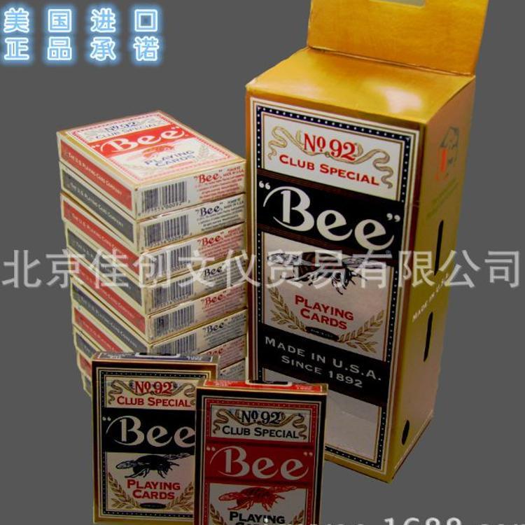 美国原装进口小蜜蜂纸牌BEE扑克美国原装扑克牌