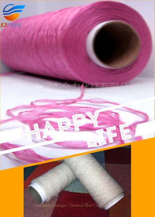 2016热销化纤产品 600D-3000D丙纶膨体纱地毯纱