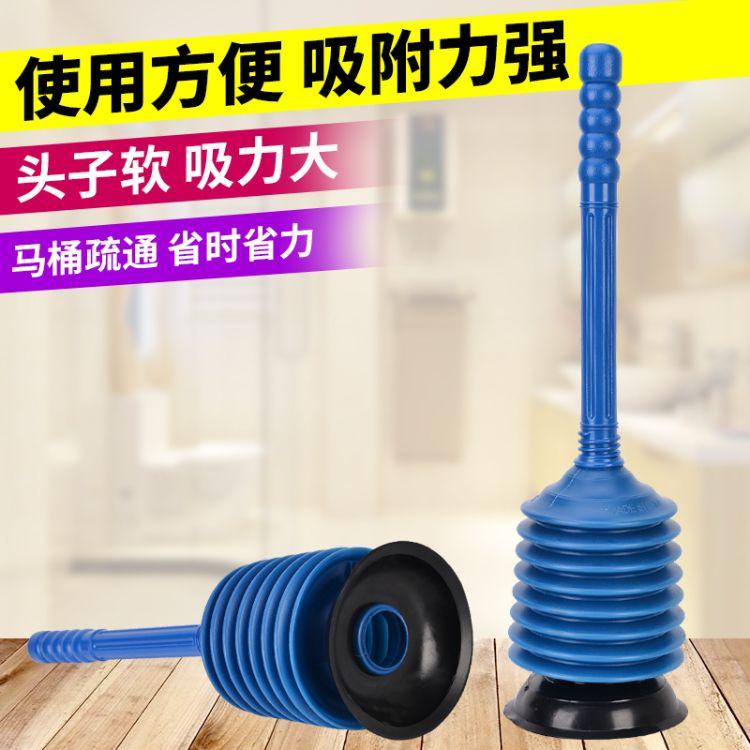 强力马桶吸皮搋子 高压管道疏通器 水拔子 塞皮揣子 拉器皮搋子
