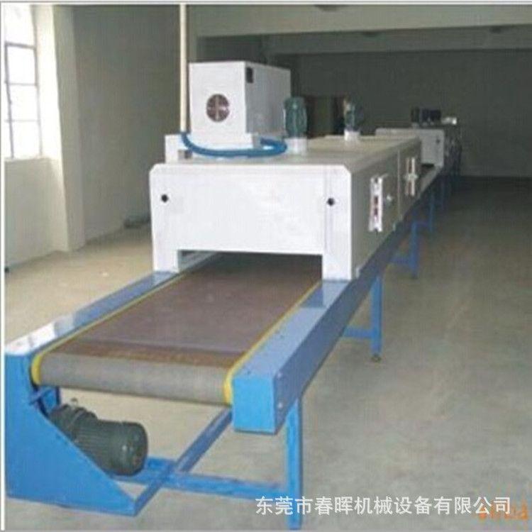 供应 五金烤漆丝印生产线 隧道炉生产线