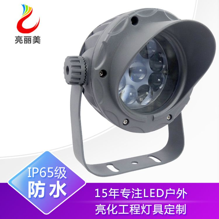 中山LED射灯led投光灯厂家9w楼顶亮化质保三年