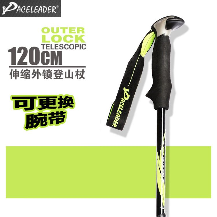 【Paceleader领路人】新款户外碳纤维加厚手杖登山杖