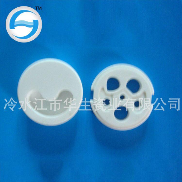 湖南水暖阀片供应 HS-608氧化铝陶瓷暖水阀片 耐磨陶瓷阀片