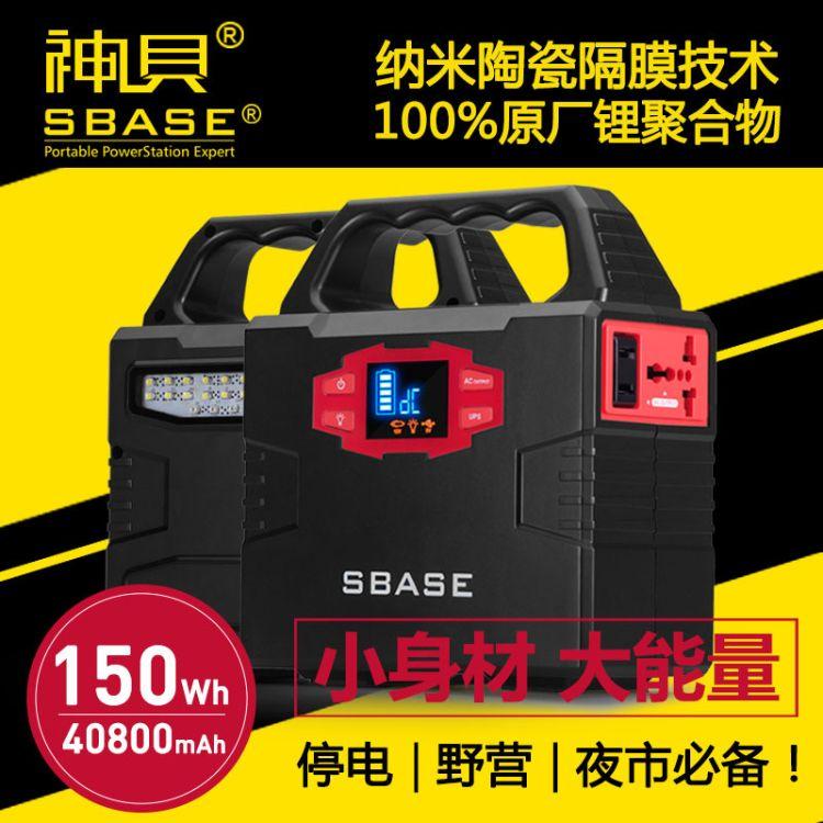 150W神贝家用12V太阳能电池板小型发电照明系统相机手机充电器
