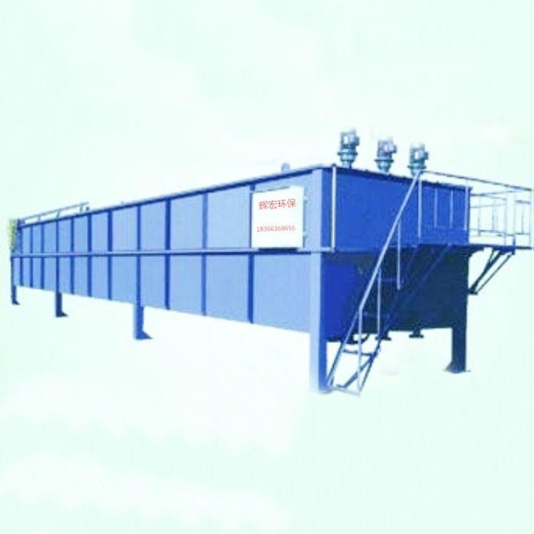 厂家供应环保污水处理高效涡凹气浮机一体化沉淀净化废水处理设备