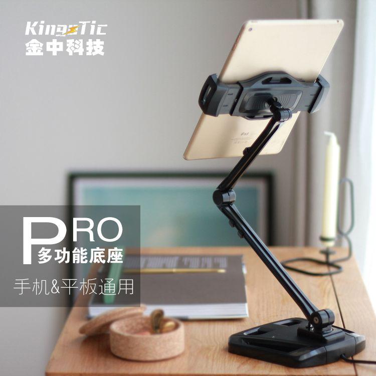 工厂懒人手机支架苹果平板铝合金夹子折叠支架床头USB床头充电座