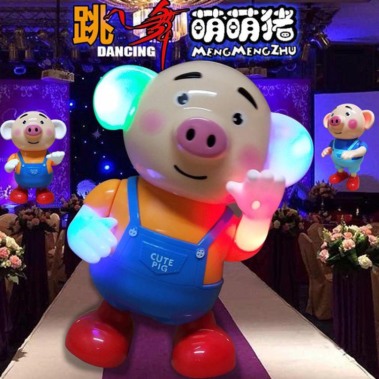 铭凯隆3888抖音同款海草舞 儿童电动玩具跳舞唱歌走路声光萌萌猪