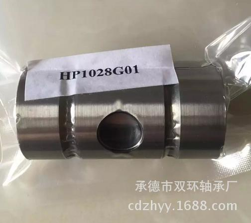 涡轮增压器轴承 HP60G01