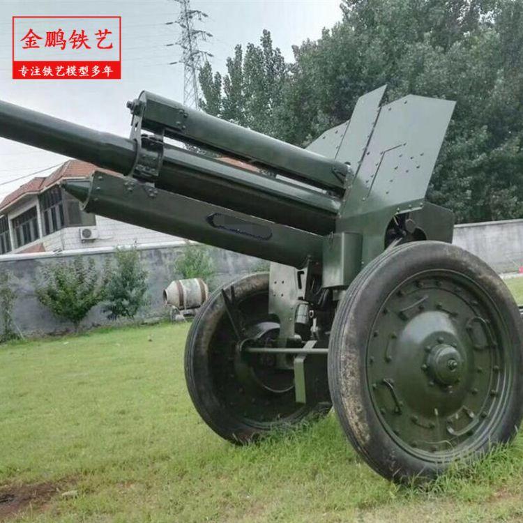 金鹏铁艺 厂家供应军事模型 大型 1.1坦克飞机大炮 商场金属大型摆件 钢雕模型