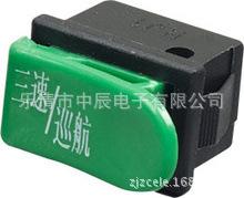 电动车电表按钮电表防水防尘防振动防雨