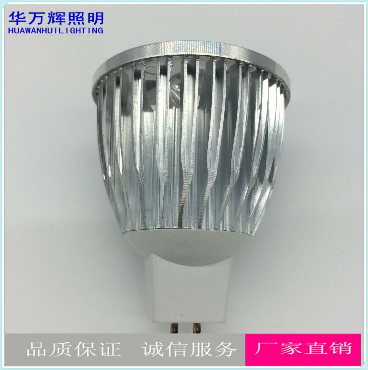 LED灯杯配件7W射灯外壳车铝灯杯套件