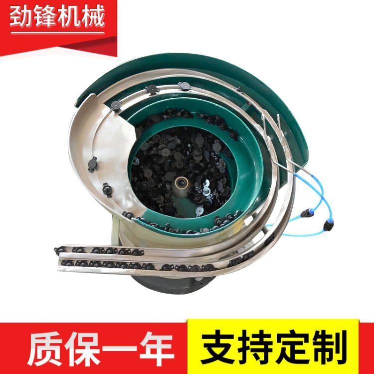 厂家供应阻力器振动盘 各类振动盘加工定制 振动盘自动送料机