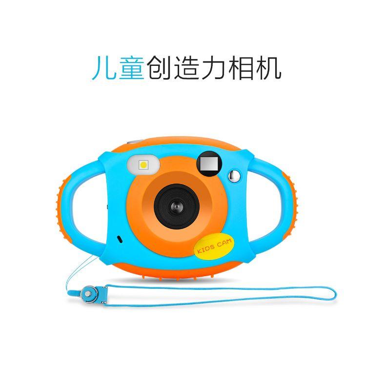 儿童相机 多功能数码照相 卡通拍照摄像DV 儿童运动相机生日礼物