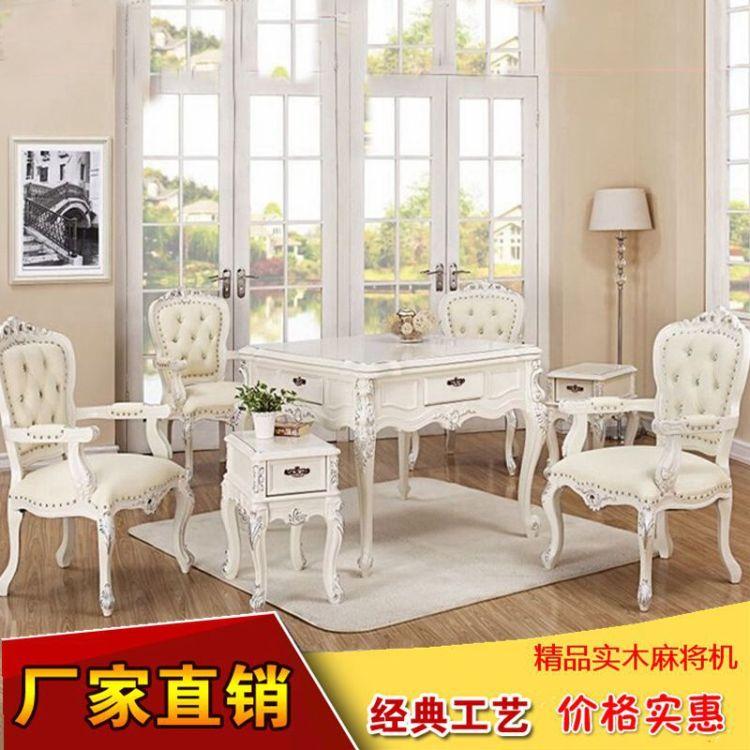 上海雀凡麻将机全自动麻将机静音四口机欧式实木餐桌两用新洛可可