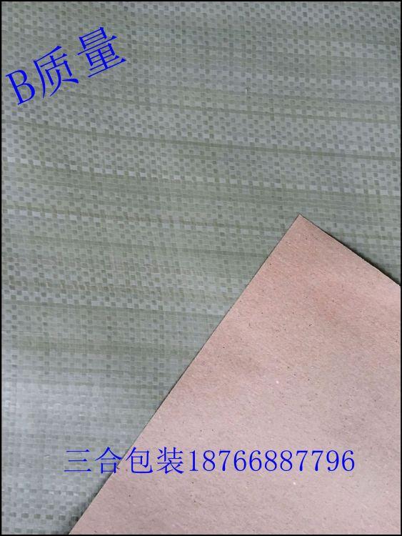 防水防潮牛皮纸聚乙烯编织布三复合图书包装纸787*1092mm 60g