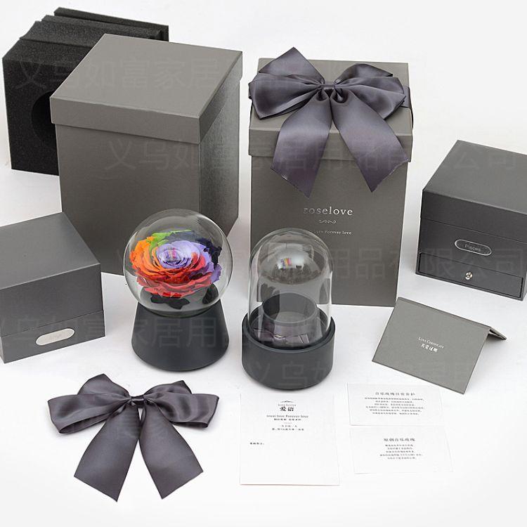永生花音乐盒定做roseonly同款保鲜花水晶球包装盒玻璃罩永生花