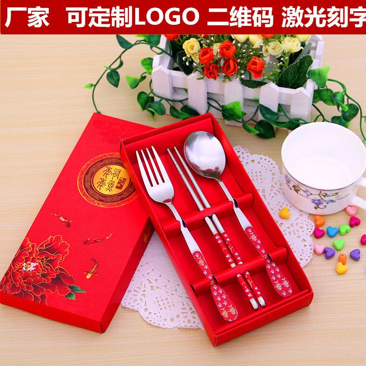 青花瓷餐具套装三件套不锈钢筷子勺子叉子礼盒套装礼品三件套批发
