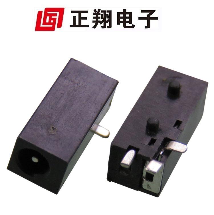 正翔 供应2.0*0.7插针dc贴片式 充电插座dc-072 贴片DC插座