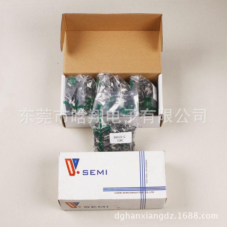 供应[正品威森]插件三级管13001 NEC D882三极管TO-126