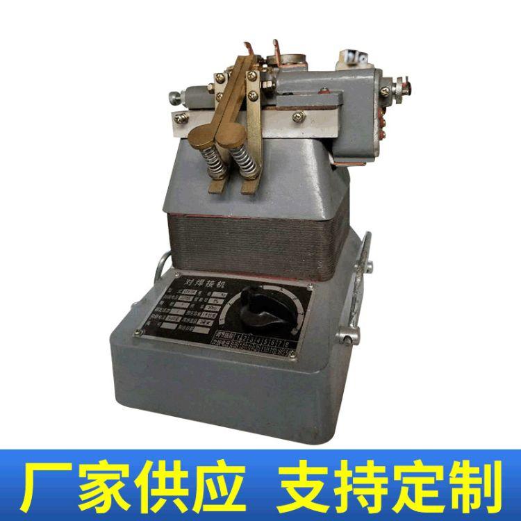 供应气动不锈钢对焊机 数控钢筋打圈对焊机