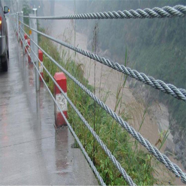 山东潍坊绳索护栏 缆索护栏厂家现货供应 包安装 河道绳索防护