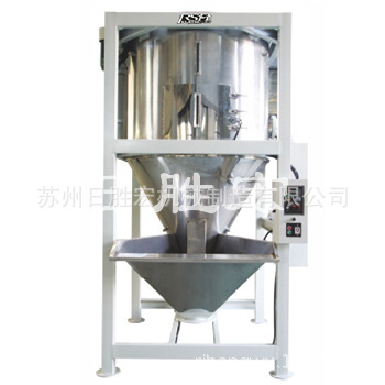 塑料粒子立式混料机 螺旋上料机 混色机 搅拌机