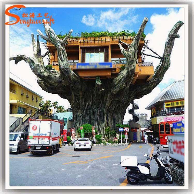 松涛工艺专业设计户外大型主题度假村别墅 森林生态度假木树屋