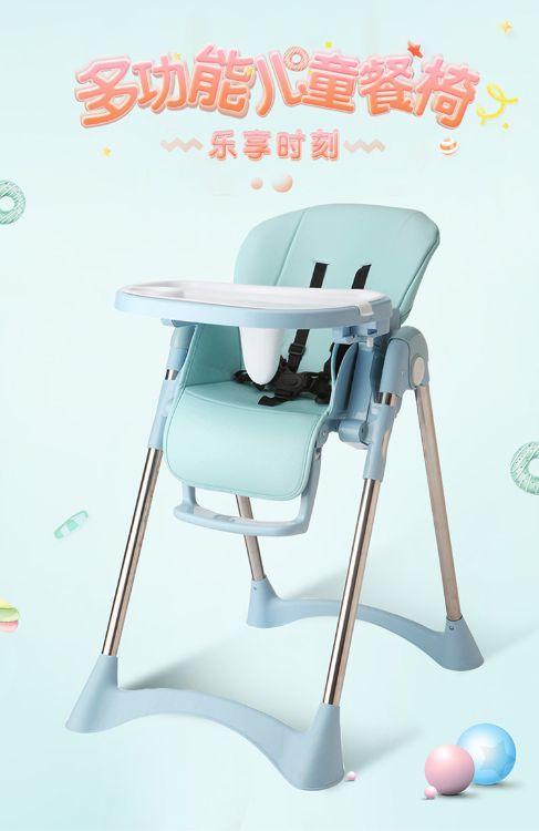 2017新款宝宝餐椅儿童餐椅皮质婴童餐椅座多功能便携式可折叠餐桌