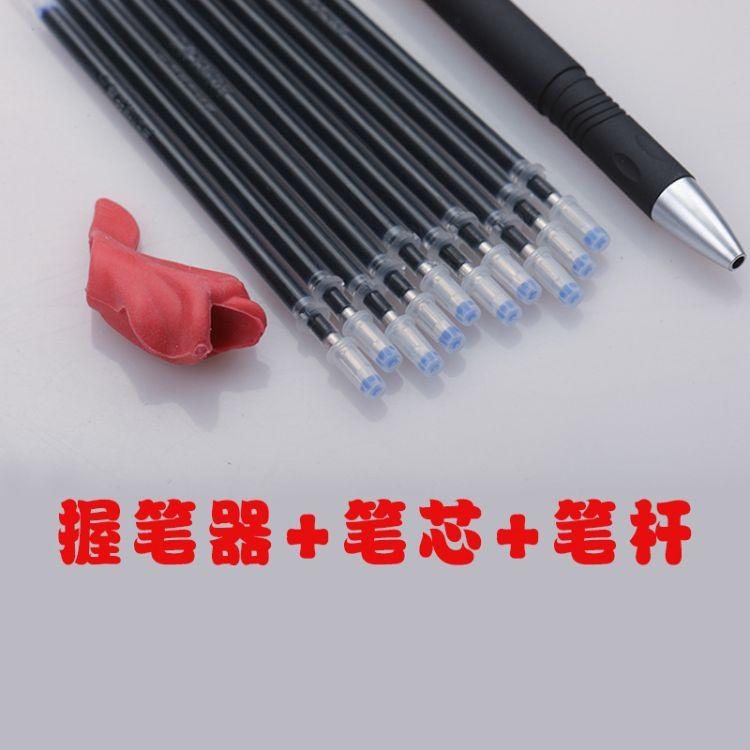 厂家直销 自动消失笔芯套装 凹槽字帖专用 自动褪色10支笔芯套装