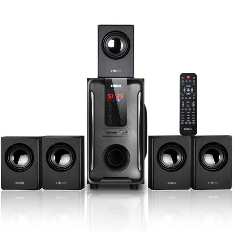 5.1多媒体音箱 电视电脑蓝牙插卡音响家庭影院功放低音炮影响喇叭