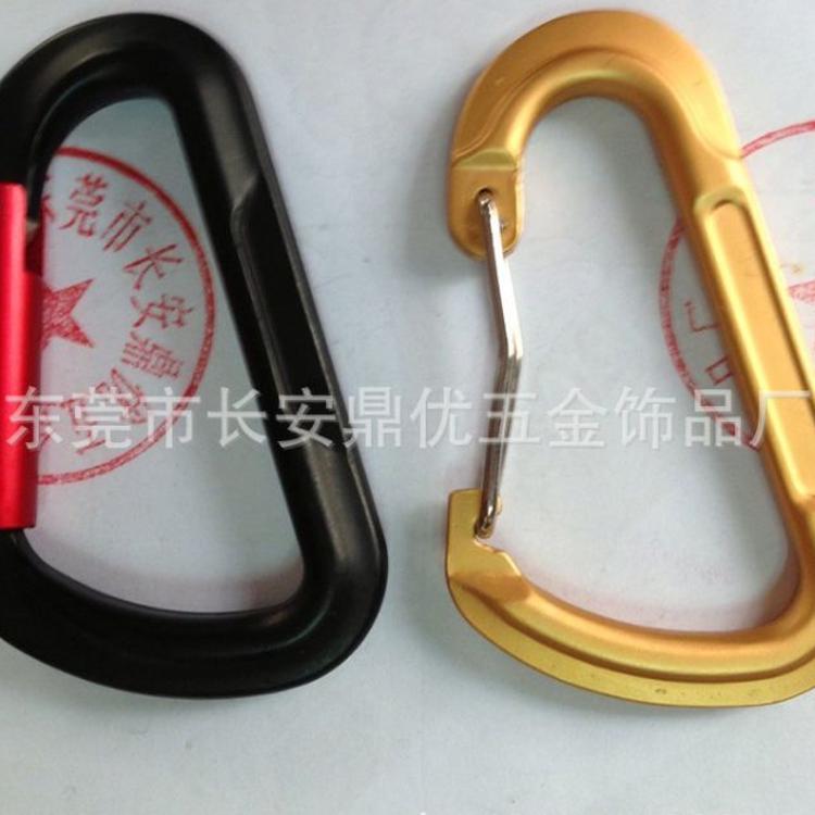 厂家价格 户外运动登山扣 铝合金登山扣 订制款凳山钩