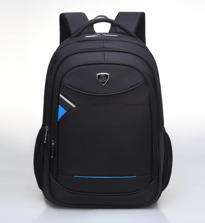 邵龙厂家批发定制双肩电脑包15寸手提笔记本电脑包男女商务背包