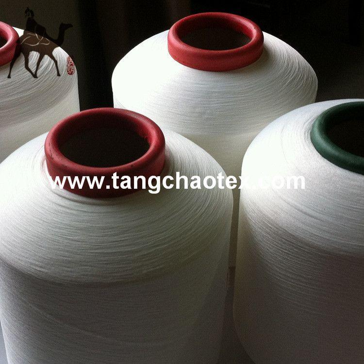 70D尼龙包40D氨纶包覆纱厂家直销欢迎订购