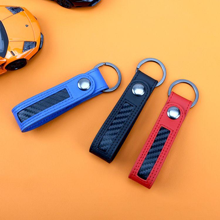 汽车软真皮高档通用钥匙扣 金属男女创意腰挂钥匙链碳纤维钥匙扣