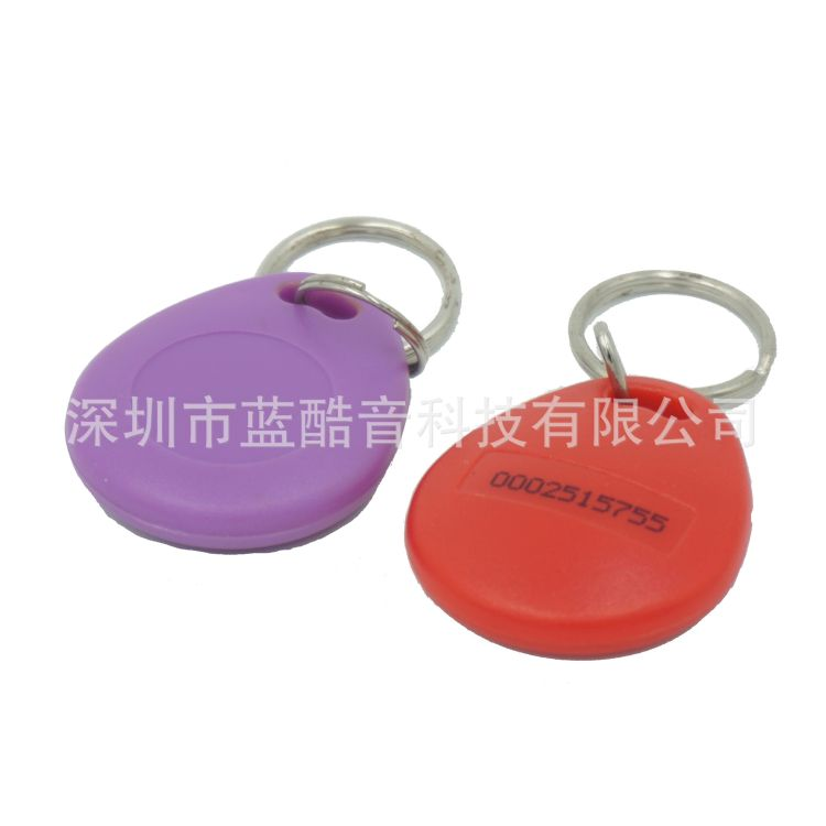 RFID安防/考勤/门禁/电梯/酒店智能钥匙扣卡 高频射频卡 ABS材料
