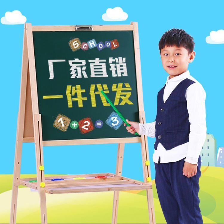 厂家直销儿童画板 双面磁性写字板可升降画画涂鸦木质小黑板白板