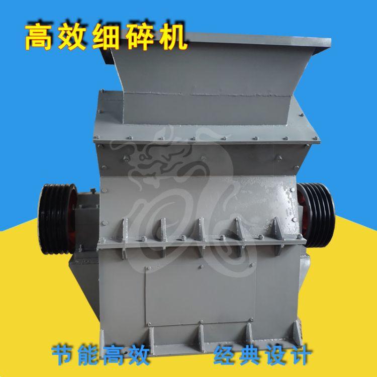 节能环保大型反击式细碎机 pcx型制砂硬板锤式碎石机制砂机设备