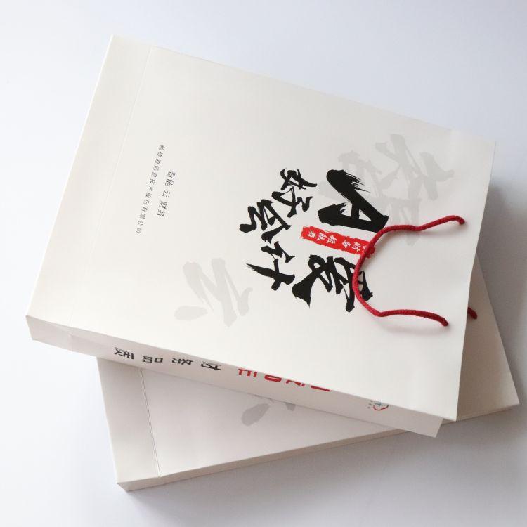 北京手提袋印刷 北京印刷厂 【连亮】售后完善