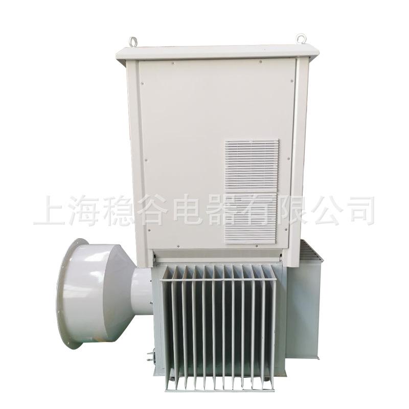 上海稳谷  ST-I型高频高压稳压恒流电源72KV干式电除尘800mA三相电源