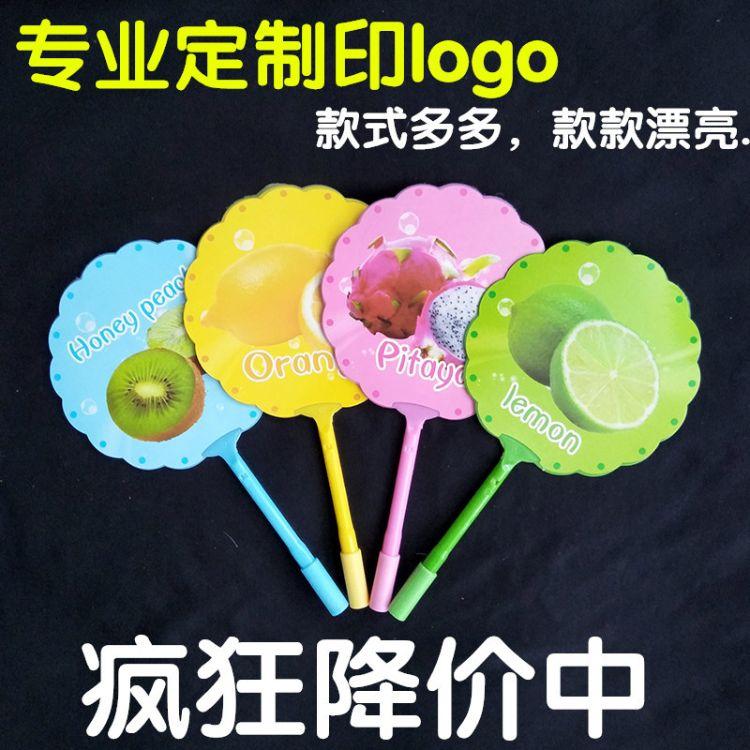 水果卡通动物扇子笔 定制logo彩色印刷 创意广告圆珠笔学生小礼品