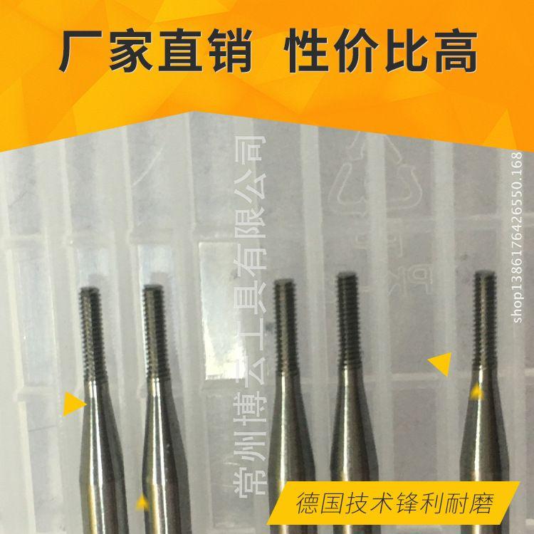 厂家直销 挤压丝锥3C专用丝锥HSS丝锥  高品质丝锥高速钢