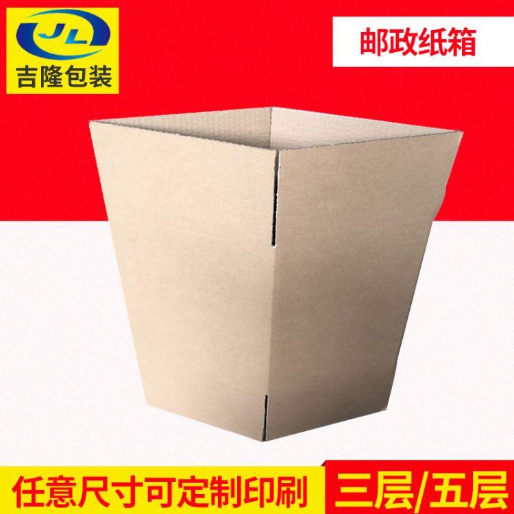三層瓦楞紙箱[吉隆]南京三層加固特硬瓦楞紙箱 -廠家低價銷售