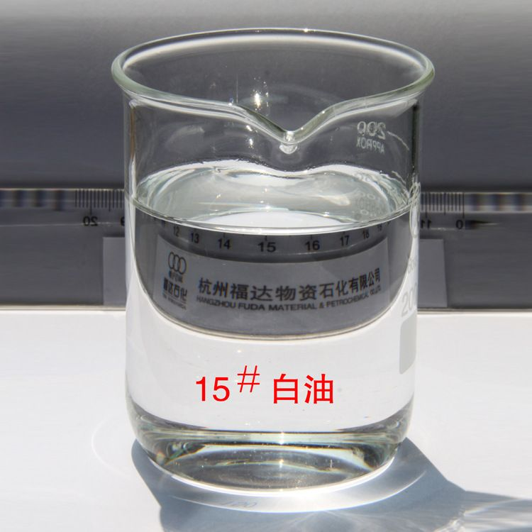 厂家供应各种型号白油 优质实用无色无味工业白油 化妆白油批发