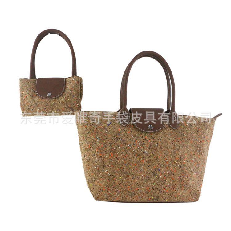 厂家直销定制木纹手提袋 环保袋 防水软木皮折叠购物袋